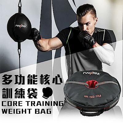 MaxxMMA 多功能訓練壓重袋/負重袋/沙袋/ 散打/搏擊/MMA/拳擊