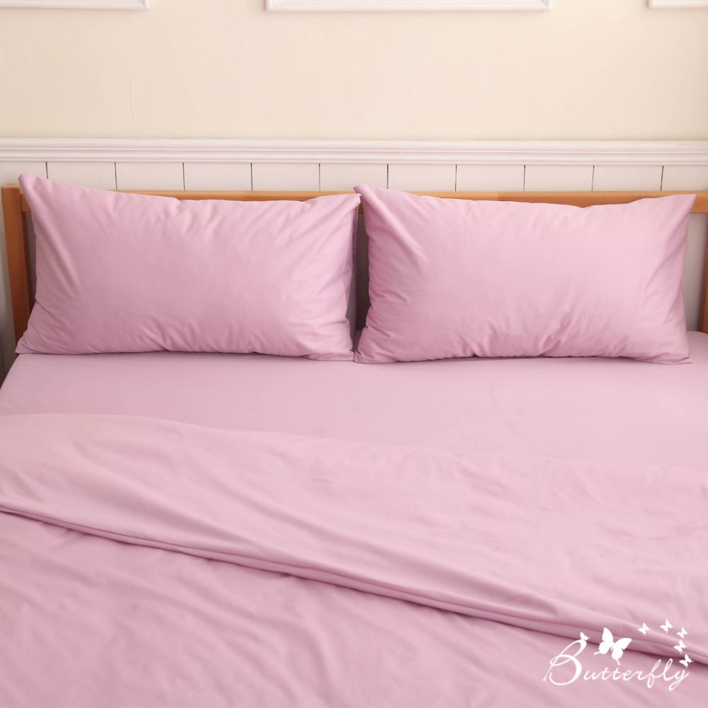 BUTTERFLY-SGS專業級認證抗菌高透氣防水保潔墊枕頭套-紫色-一對