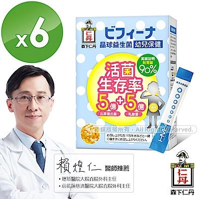 [日本森下仁丹]晶球益生菌<b>5</b>+<b>5</b>-幼兒保健(14條X6盒)