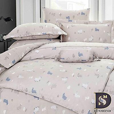 DESMOND岱思夢 雙人 100%天絲兩用被床包組 夢語-灰