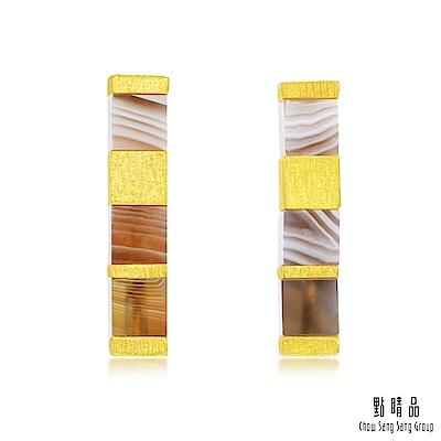 點睛品 G系列 時尚方形幾何瑪瑙純金耳環