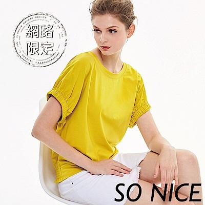 SO NICE率性造型連袖上衣