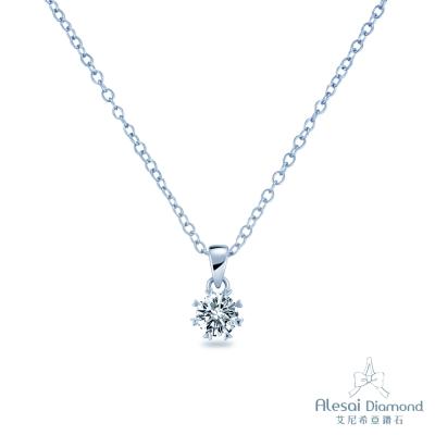 Alesai 艾尼希亞鑽石 18分 愛心八爪鑽石項鍊