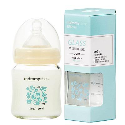 mammyshop 媽咪小站 母感體驗2.0 玻璃奶瓶-寬口120ml-2入組(2色可選)