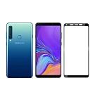 【MK馬克】Samsung A9 (2018) 三星 全滿版 9H鋼化玻璃保護貼