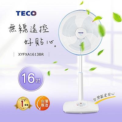 東元 16吋遙控定時機械式風扇 XYFXA1613BR