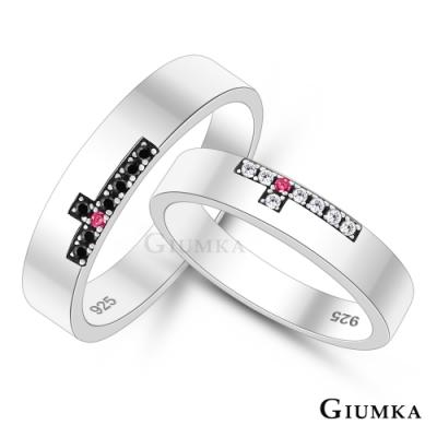GIUMKA情侶戒指925純銀戒指刻字推薦銀戒尾戒 十字架誓約 男戒/女戒 單個價格(MIT)