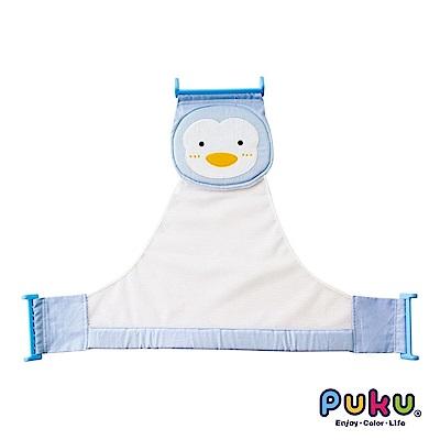 【PUKU】可調式沐浴網