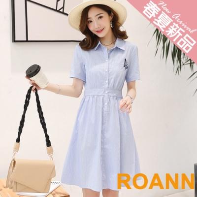 襯衫領蝴蝶刺繡條紋洋裝 (藍色)-ROANN