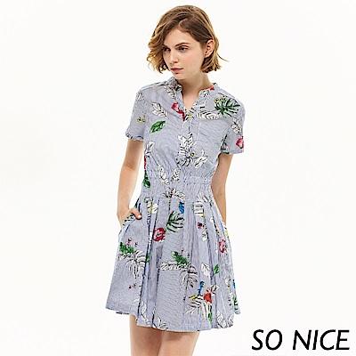 SO NICE優雅條紋棕梠葉印花洋裝