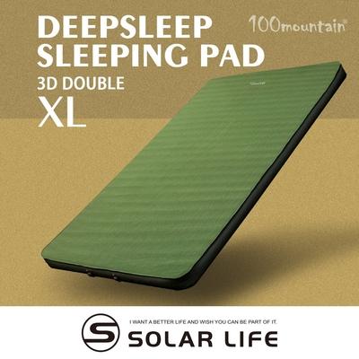 100mountain百岳 好露眠 3D雙人TPU自動充氣睡墊/床墊 XL 橄欖綠 198x132x厚7.5cm.自動充氣床 露營空氣床墊 TPU床墊 單人加大氣墊床 絨面露營睡墊