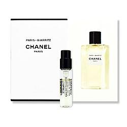 CHANEL 香奈兒 LES EAUX系列淡香水 巴黎-比亞里茲 1.5ml(速)