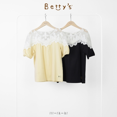 betty's貝蒂思 細緻蕾絲拼接上衣(黑色)
