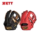 ZETT 高級硬式金標全指手套 11.75吋 內野手用 product thumbnail 1