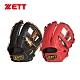ZETT 高級硬式金標全指手套 11.75吋 內野手用 BPGT-204 product thumbnail 1