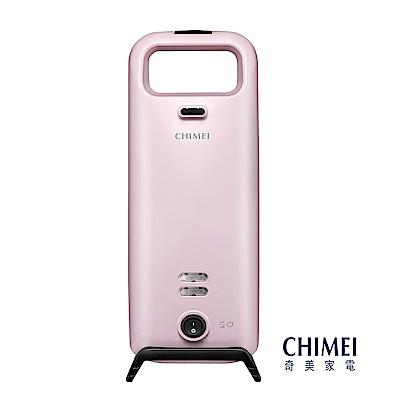 CHIMEI奇美 3in1翻轉鬆餅機 HP-07AT0B-P 櫻花粉