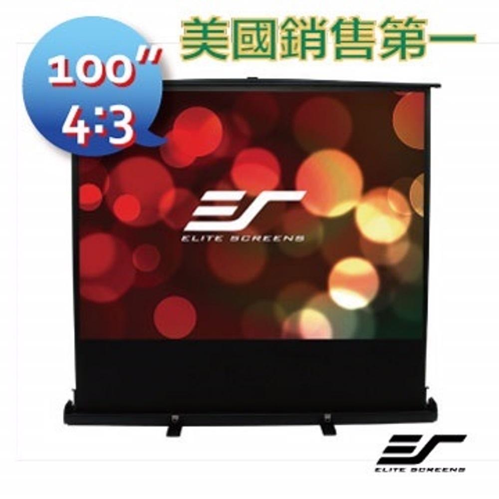 Elite Screens 億立銀幕100吋 4:3可攜式彈簧地拉布幕 F100XWV1