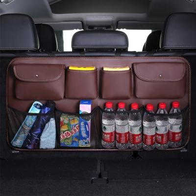 汽車後車箱皮革置物收納掛袋