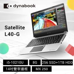 dynabook L40-G 14吋窄邊筆電(i5