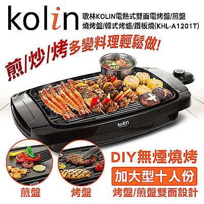 烤箱/烤爐/電烤盤