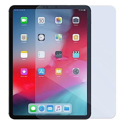 Metal-Slim Apple iPad Pro 11(2018) 9H抗藍光鋼化玻璃貼