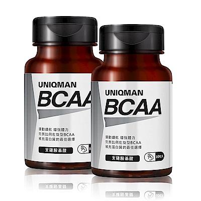 UNIQMAN BCAA支鏈胺基酸(60顆/瓶)2瓶入