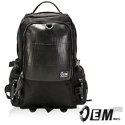 福利品 OEM- 製包工藝革命 綠色潮流 大容量後背包-黑色