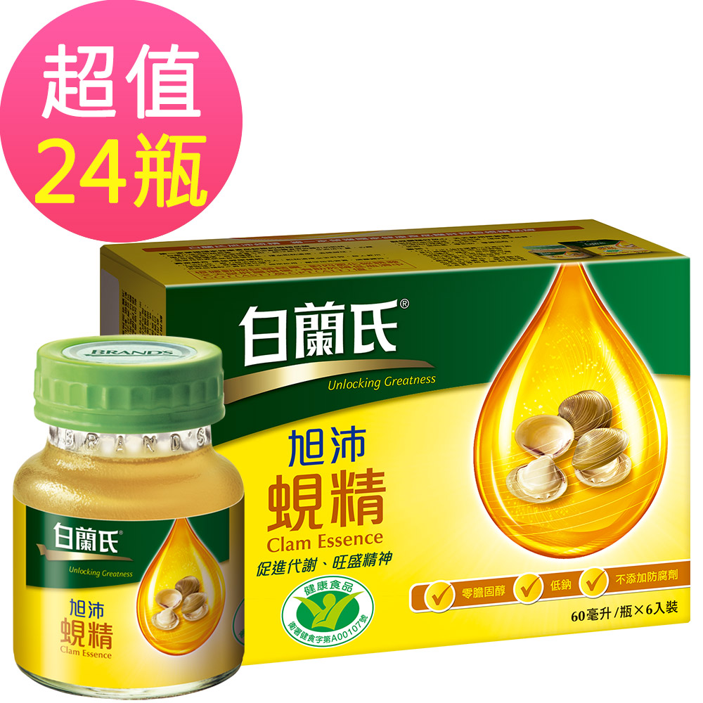 白蘭氏 旭沛蜆精24瓶超值組 (60ml6瓶/盒,共4盒)