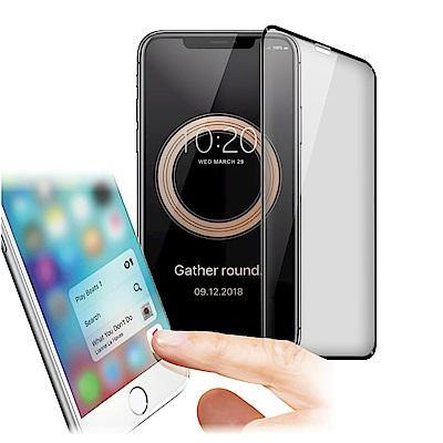 Xmart  iPhone Xs Max 6.5吋 防指紋霧面滿版玻璃保護貼-黑色