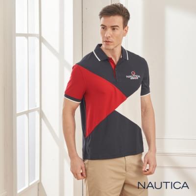 Nautica三色幾何拼接吸濕快乾短袖POLO衫-深藍