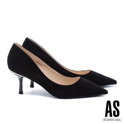 高跟鞋 AS 優雅細緻全真皮素面尖頭高跟鞋-黑