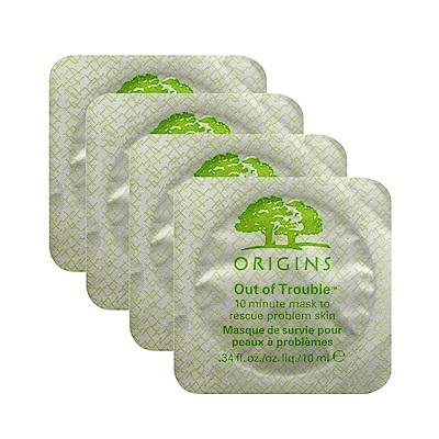 Origins 品木宣言 奇蹟抗痘面膜 10ml 超值4入組 百貨公司貨