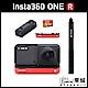 Insta360 ONE R 全景鏡頭套組 (公司貨) 贈128G卡+隱形自拍棒+原廠電池+原廠充電器 product thumbnail 1