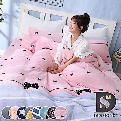 岱思夢 雙人 法蘭絨床包兩用毯被套四件組 多款任選 F1