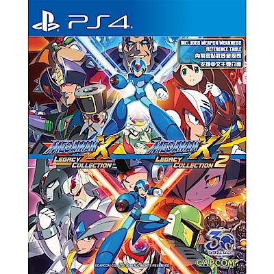 Megaman X 週年紀念合集 1+2- PS4 亞版英日文版
