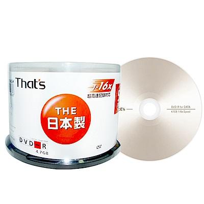 That's 太陽誘電 16X DVD-R  50片桶裝