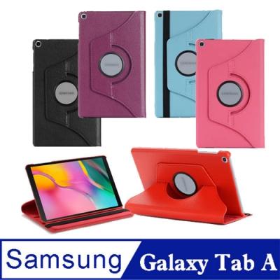 三星Galaxy Tab A T510 10.1吋旋轉可立式皮套送亮面貼指環扣