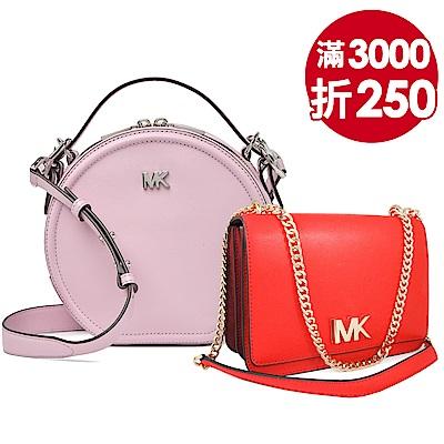 MK新款包 早春色均價2950/3850