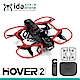 Hover 2 空拍無人機/掌上遙控單電版+收納包 套組 product thumbnail 2