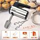 kolin歌林手持式攪拌器KJE-UD002M product thumbnail 1