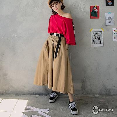 CANTWO重磅斜紋A字長裙(附腰帶)-共兩色