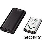 SONY ACC-TRDCX 原廠電池超值配件組 (公司貨)