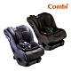 【Combi】New Prim Long EG 0-7歲 汽車安全座椅 product thumbnail 2