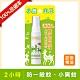 eggshell Verda小鹿山丘有機精油雙效防蚊液20g product thumbnail 1