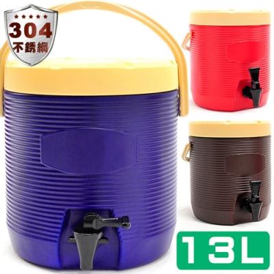 304不鏽鋼13公升茶水桶 (13L冰桶開水桶.保溫桶保溫茶桶)