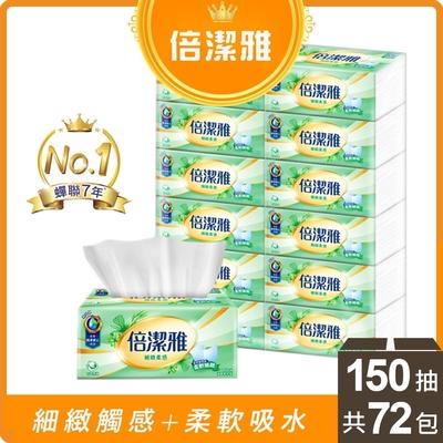 倍潔雅細緻柔感抽取式衛生紙150抽12包6袋-箱