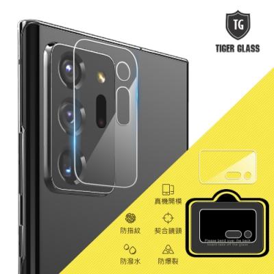 T.G Samsung Galaxy Note20 Ultra 5G 鏡頭鋼化玻璃保護貼 鏡頭保護貼 鏡頭鋼化膜