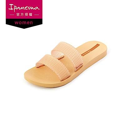 IPANEMA Slide系列 原色拖鞋-奶茶色