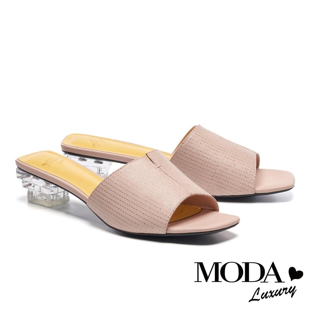 拖鞋 MODA Luxury 柔嫩色彩牛皮方頭低跟穆勒拖鞋-粉