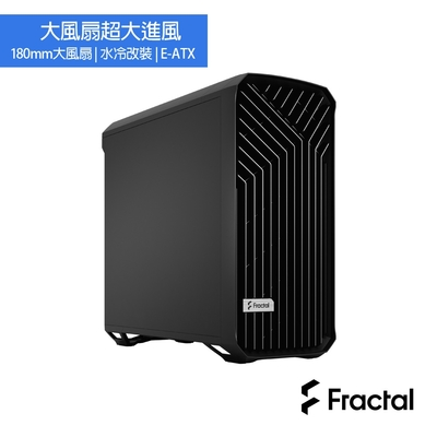 Fractal Design Torrent Black Solid 電腦機殼-黑